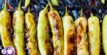 [PCOS Food Friday] Roasted Peppers